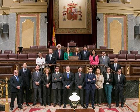Programa Directivos Parlamento